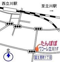 たんぽぽ地図.jpg