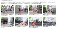 立川相互病院.jpg
