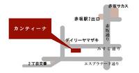 赤坂ふらっとんカンティーナ.jpg